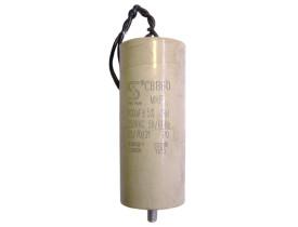 7584-capacitor-100uf-250v-127v-schulz-csa8.2-csa8.3-chiaperini-mc5bpo-1