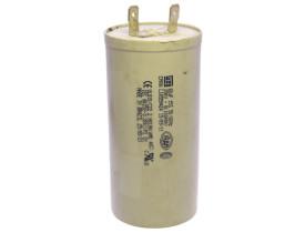 7798-capacitor-60uf-250v-127v-schulz-csa6.5-1-1