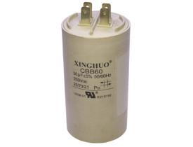 7860-capacitor-50uf-250v-110v-schulz-csv10-airplus-1